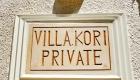 Villa Kori ,The Lembongan Traveller, Nusa Lembongan Villas, Lembongan Villas,